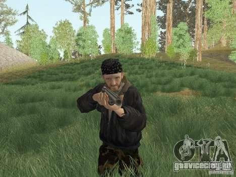Hunting Mod для GTA San Andreas шестой скриншот