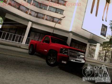 Chevrolet Cheyenne Single Cab для GTA San Andreas вид слева