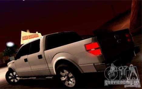 Ford Lobo 2012 для GTA San Andreas вид изнутри