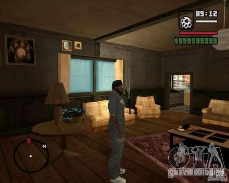 Greetings 2U: GS для GTA San Andreas седьмой скриншот
