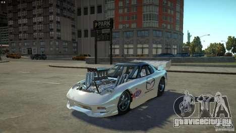 Mazda rx7 Dragster для GTA 4