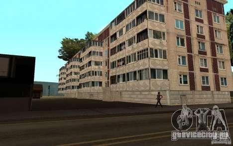 Маленький русский городок на Грув Стрит для GTA San Andreas второй скриншот