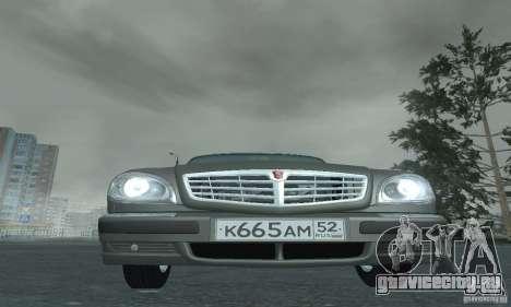 ГАЗ 3110 для GTA San Andreas вид сзади