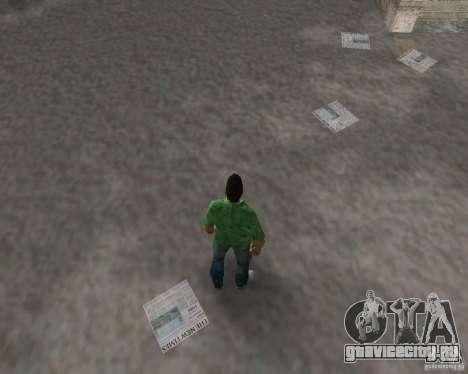 Новая вода, газеты, листья, луна для GTA Vice City восьмой скриншот