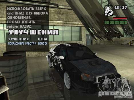 Subaru Impreza Wrx Sti 2002 для GTA San Andreas вид справа