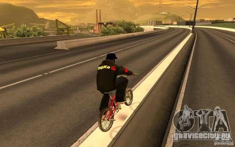 Куртка - Точка G для GTA San Andreas седьмой скриншот