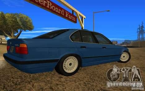 BMW 525 E34 V.3 для GTA San Andreas вид слева