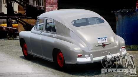 ГАЗ M20В Победа American 1955 v1.0 для GTA 4 вид сзади слева