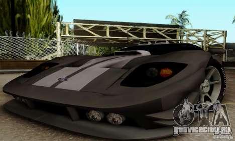 Ford GT Tuning для GTA San Andreas вид сзади