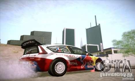 Citroen C4 WRC для GTA San Andreas вид сзади