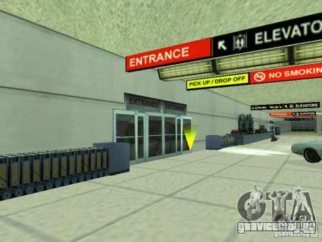 Home invasion для GTA San Andreas второй скриншот