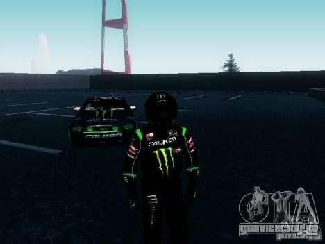 Race Ped Pack для GTA San Andreas девятый скриншот