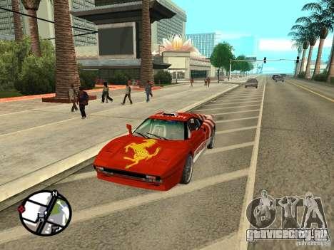 Ferrari 288 Gto для GTA San Andreas вид сзади слева