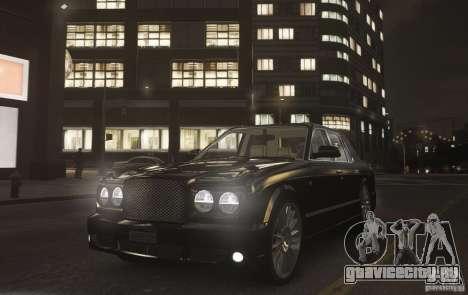 Bentley Arnage T v 2.0 для GTA 4 вид справа
