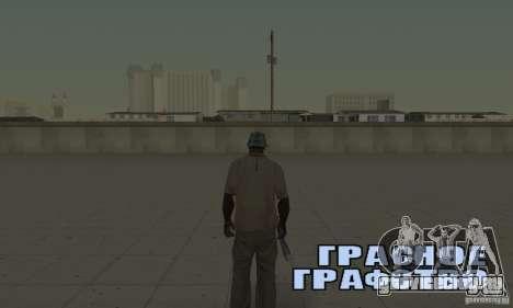 Сохраняйся где хочешь для GTA San Andreas пятый скриншот