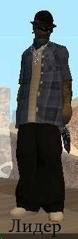 Скины Los Surenos 13 для GTA San Andreas шестой скриншот