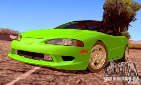 Eagle Talon TSi AWD 1998 для GTA San Andreas вид слева