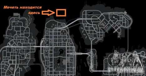 Chechen Mod v1.0 для GTA 4 седьмой скриншот
