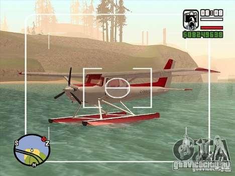 Cessna 152 водный вариант для GTA San Andreas вид справа