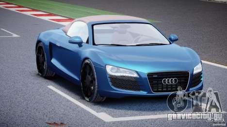 Audi R8 Spyder v2 2010 для GTA 4