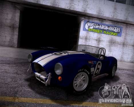 Shelby Cobra 427 Full Tunable для GTA San Andreas вид сзади слева
