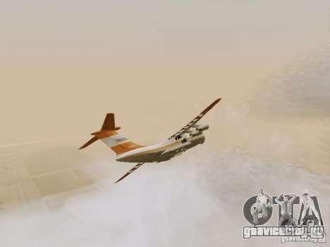 ИЛ-76ТД для GTA San Andreas вид изнутри