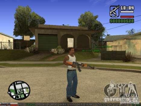 Пак оружия для GTA San Andreas второй скриншот