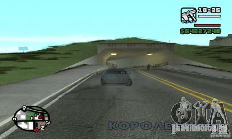 Drift - Дрифт для GTA San Andreas третий скриншот