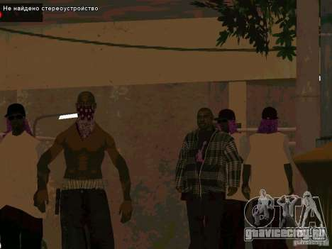 Новые баллас East side Purpz для GTA San Andreas второй скриншот
