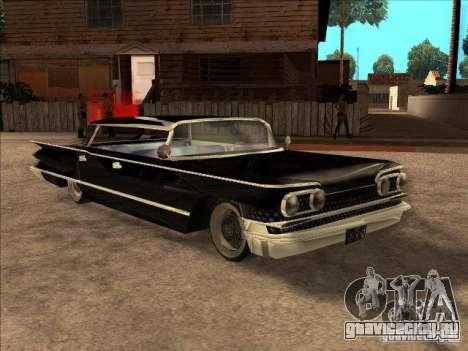 Buick Santiago для GTA San Andreas