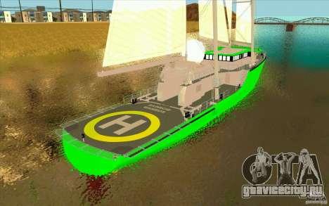 Rainbow Warrior для GTA San Andreas вид сзади слева
