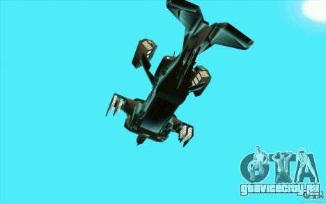 Aliens vs. Predator Marine Drobship для GTA San Andreas вид снизу