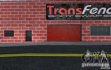 Новый автосалон Wang Cars для GTA San Andreas восьмой скриншот