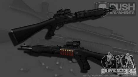 SPAS-12 Tactical для GTA 4
