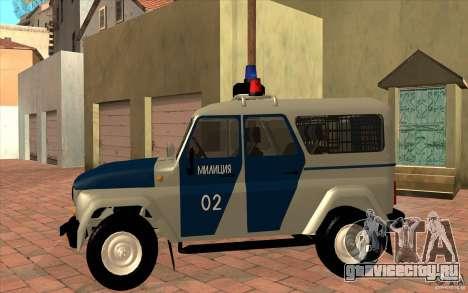 Бобик УАЗ-3159 Милиция v.2 для GTA San Andreas вид слева
