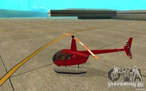 Robinson R44 Clipper II 1.0 для GTA San Andreas вид сзади слева