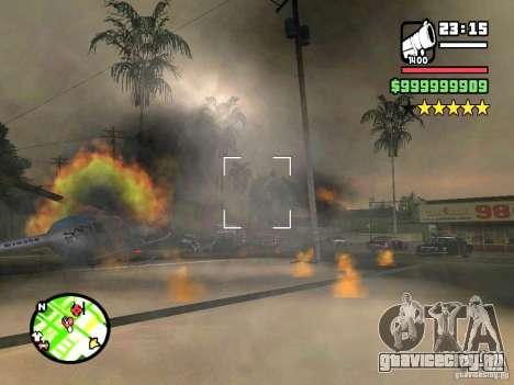 Реальный арест для GTA San Andreas третий скриншот