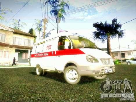ГАЗель 2705 BAKU AMBULANS для GTA San Andreas