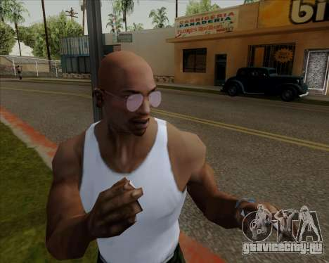 Розовые очки Авиатор для GTA San Andreas пятый скриншот