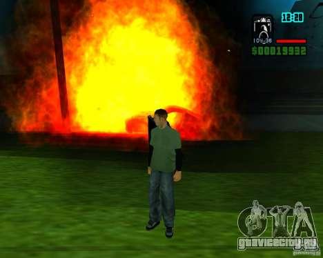 Новые эффекты для GTA San Andreas