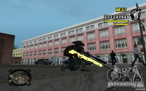 Gold Weapon Pack v 2.1 для GTA San Andreas пятый скриншот