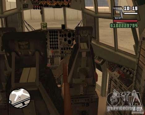 C-130 hercules для GTA San Andreas салон