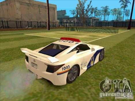 Lexus LF-A China Police для GTA San Andreas вид сзади слева