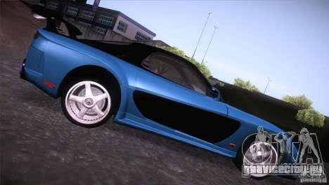 Mazda RX-7 Veilside v3 для GTA San Andreas вид сзади слева