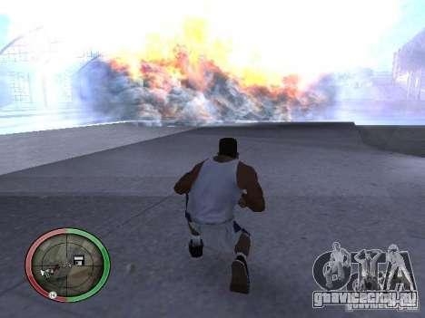 Динамит MOD для GTA San Andreas четвёртый скриншот