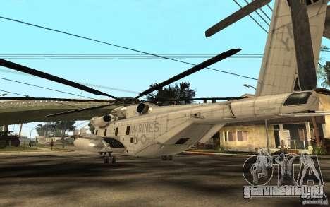 CH 53E для GTA San Andreas вид сзади слева