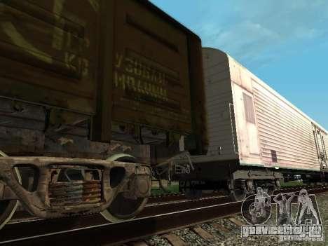 Рефрежираторный вагон Дессау №3 для GTA San Andreas вид справа