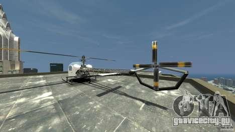Sparrow для GTA 4 вид сзади слева
