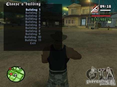 Строим дома 2 для GTA San Andreas третий скриншот