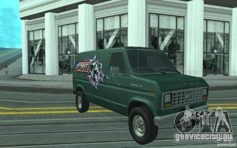 Ford E-150 Short Version v3 для GTA San Andreas вид слева